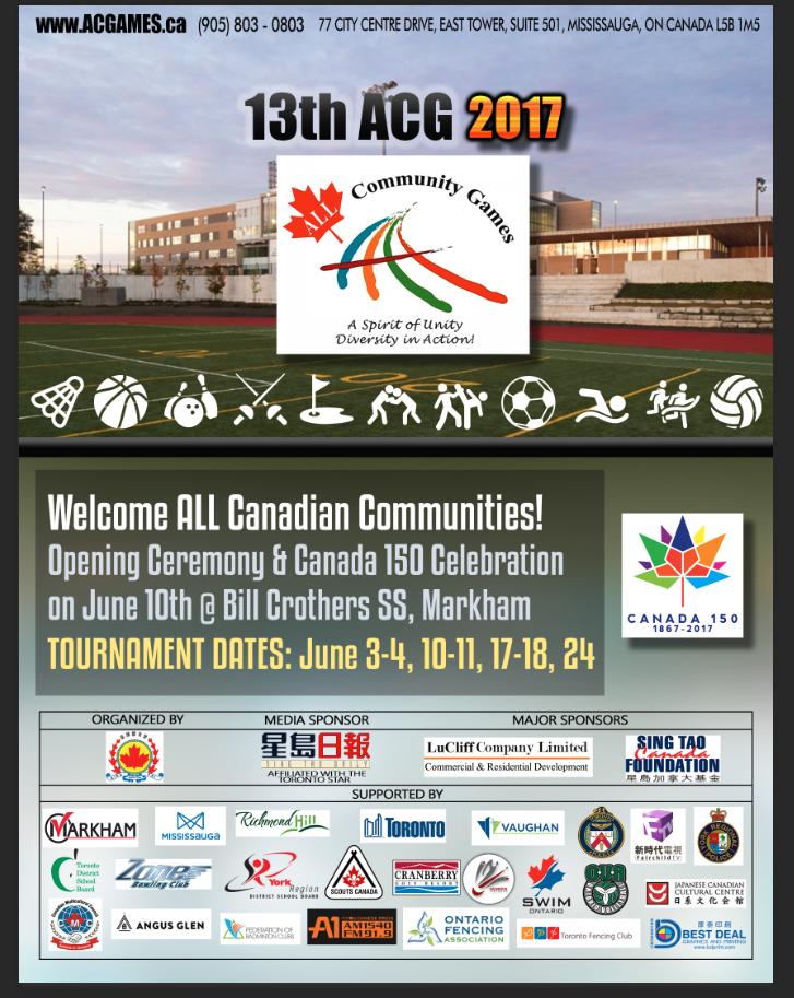 ACG2016 Flyer